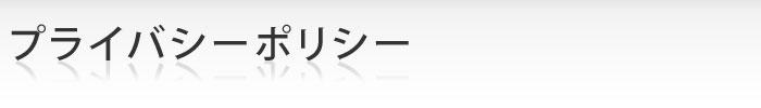 ケフィア・ポリシー・ロゴ